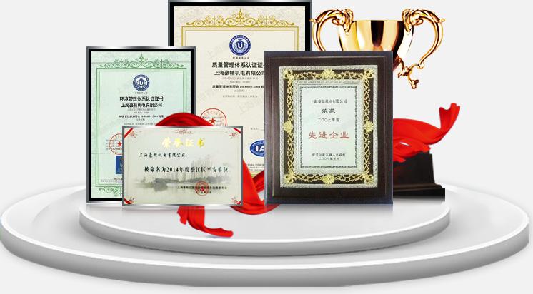 zhiliang认zheng