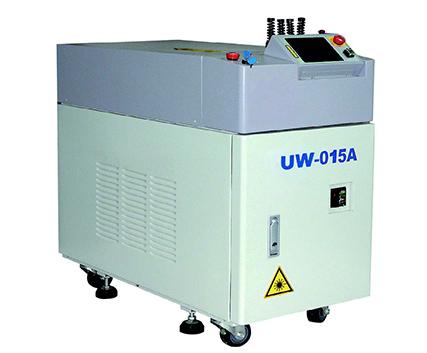 激光焊机UW-15A