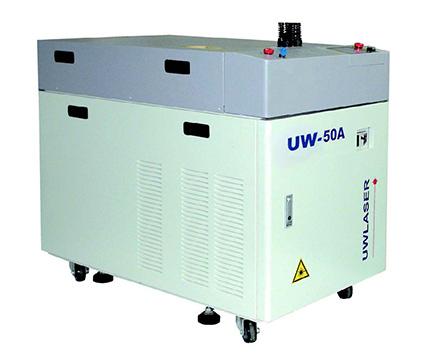 激光焊机UW-50A