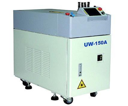 激光焊机UW-150A