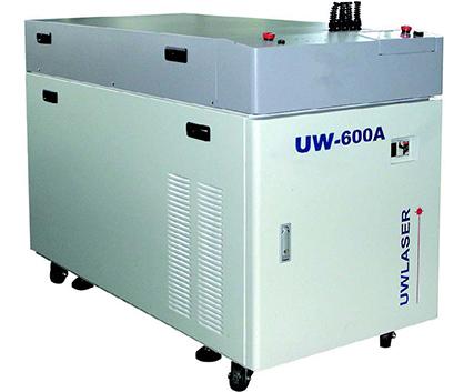 激光焊机UW-600A