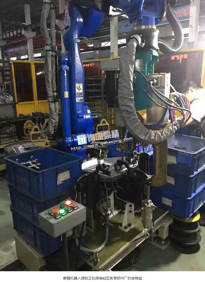 豪精机器人焊钳正在焊接起亚系零部件厂的座椅盆