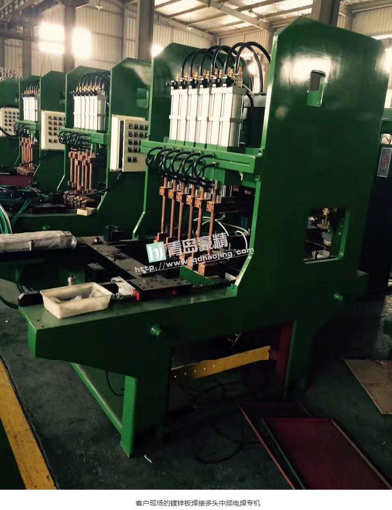 客户现场的镀锌板焊接多头中频点焊专机