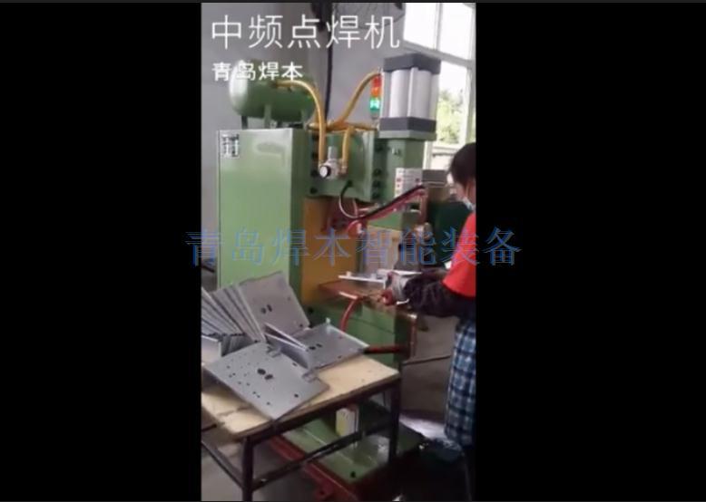 青岛焊本为客户安装调试空调底板中频点焊机