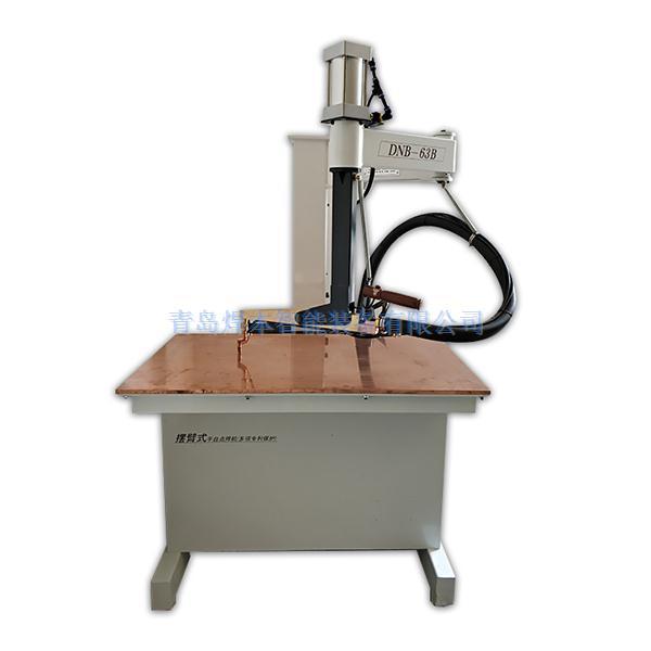 中频逆变摇臂台面式点焊机
